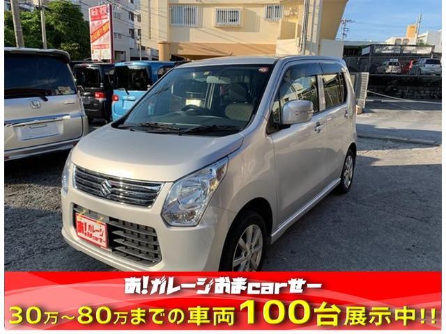 沖縄の中古車 スズキ ワゴンR 車両価格 40万円 リ済込 2013(平成25)年 9.9万km シルバー