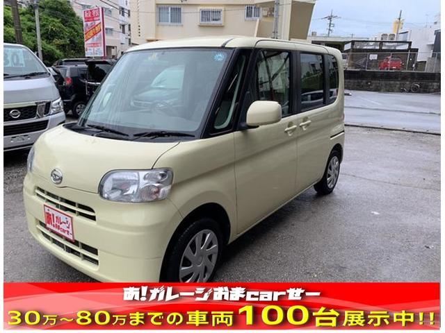 沖縄の中古車 ダイハツ タント 車両価格 39万円 リ済込 2011(平成23)年 7.7万km イエロー