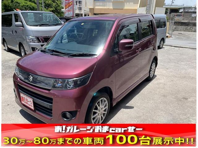 沖縄の中古車 スズキ ワゴンRスティングレー 車両価格 45万円 リ済込 2011(平成23)年 8.3万km ワイン
