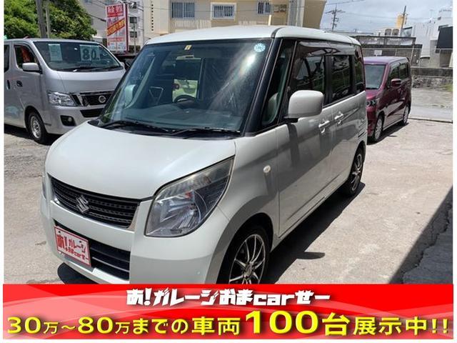沖縄の中古車 スズキ パレット 車両価格 45万円 リ済込 2009(平成21)年 5.4万km ホワイト