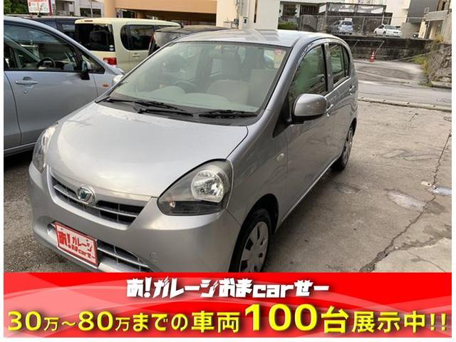 沖縄の中古車 ダイハツ ミライース 車両価格 30万円 リ済込 2012(平成24)年 9.4万km シルバー