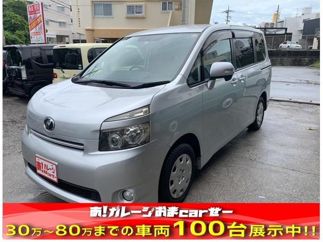 沖縄県の中古車ならヴォクシー X Lエディション 左側パワースライド バックモニター