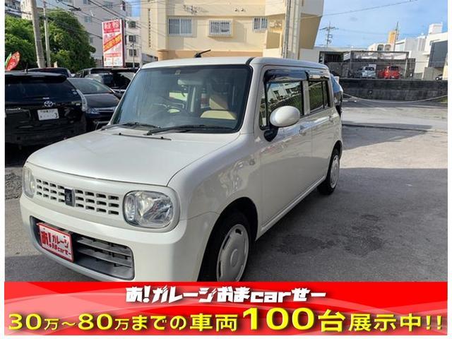 沖縄の中古車 スズキ アルトラパン 車両価格 35万円 リ済込 2009(平成21)年 8.1万km パール