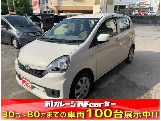 沖縄の中古車 トヨタ ピクシスエポック 車両価格 35万円 リ済込 2015(平成27)年 8.9万km ホワイト