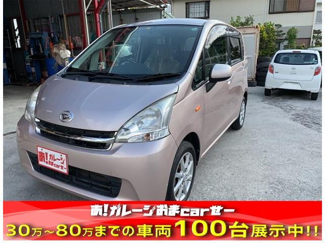 沖縄の中古車 ダイハツ ムーヴ 車両価格 35万円 リ済込 2011(平成23)年 8.8万km ピンク