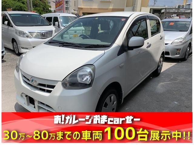 沖縄の中古車 ダイハツ ミライース 車両価格 40万円 リ済込 2013(平成25)年 5.1万km ホワイト