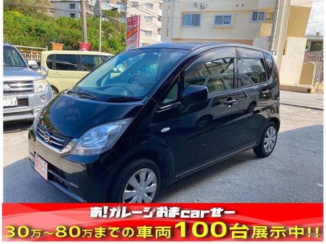沖縄の中古車 ダイハツ ムーヴ 車両価格 25万円 リ済込 2011(平成23)年 10.7万km ブラック