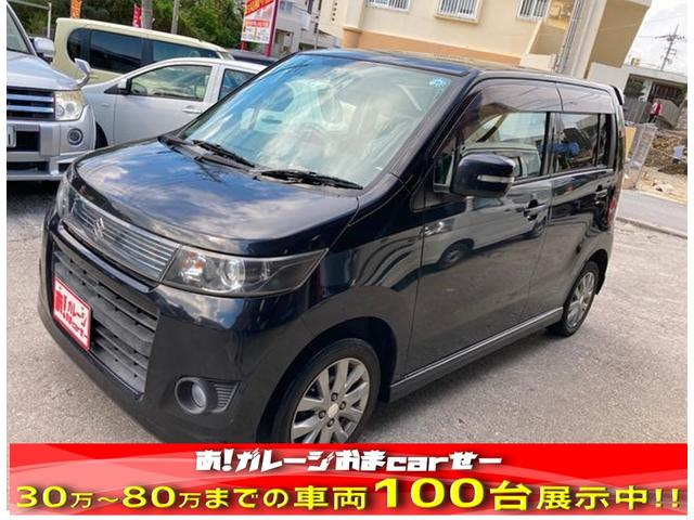沖縄の中古車 スズキ ワゴンRスティングレー 車両価格 45万円 リ済込 2011(平成23)年 7.4万km ブラック