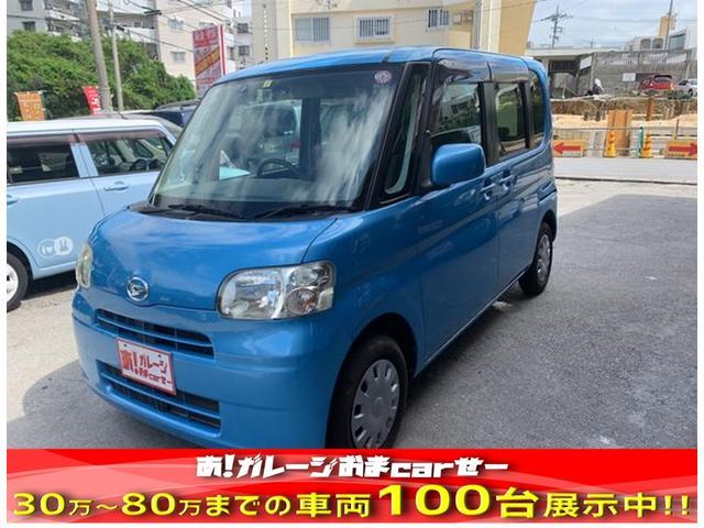 沖縄県の中古車ならタント Xスペシャル