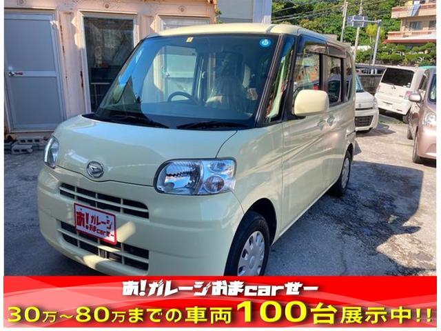 沖縄の中古車 ダイハツ タント 車両価格 40万円 リ済込 2008(平成20)年 7.1万km イエロー