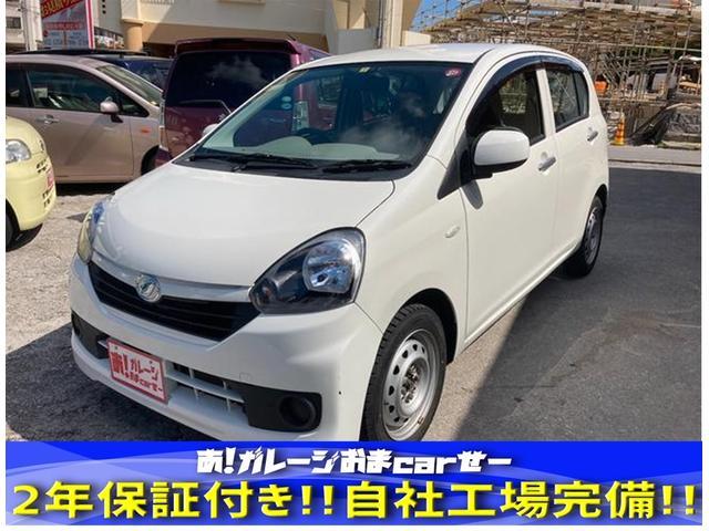沖縄県の中古車ならミライース L 社外ナビ