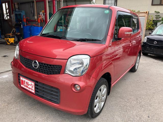 沖縄県の中古車ならモコ G 本土車両 2年保証