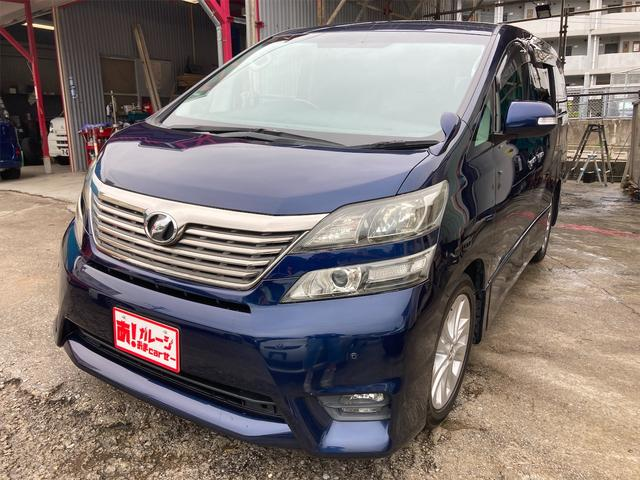沖縄県の中古車ならヴェルファイア 2.4Z 本土車両 2年保証 Pスタート Rモニター Bモニター