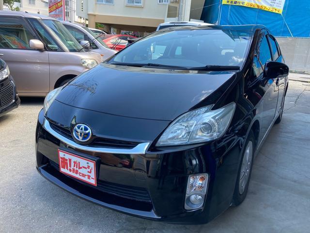 沖縄県の中古車ならプリウス S スマートキー Pスタート