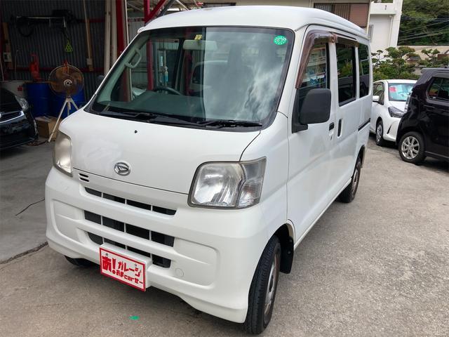 沖縄県の中古車ならハイゼットカーゴ スペシャル 本土車両