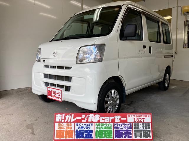 沖縄県那覇市の中古車ならハイゼットカーゴ スペシャル 本土車両