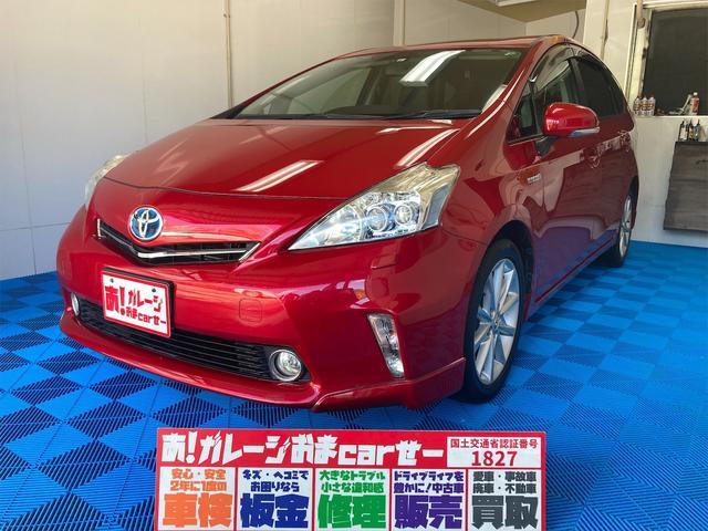 沖縄県の中古車ならプリウスアルファ Sツーリングセレクション 本土車両 純正ナビ Bカメラ コーティング済み