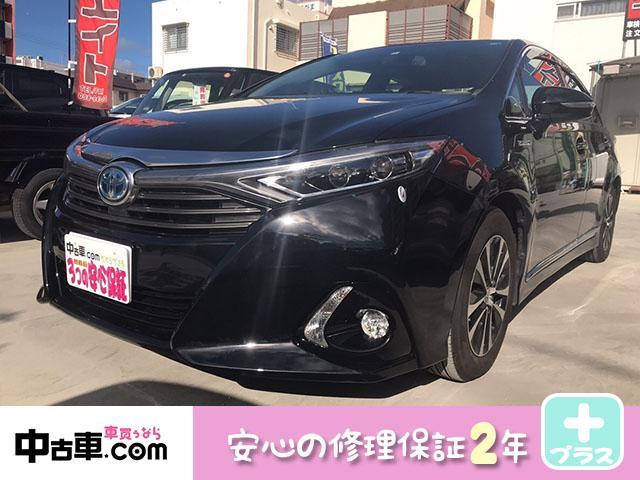 沖縄県の中古車ならSAI G Aパッケージ 2年間保証付 TVナビ バックモニター付