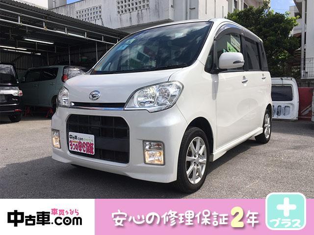 沖縄県の中古車ならタントエグゼ カスタムX 2年保証付 タイヤバッテリー新品 TVナビETC