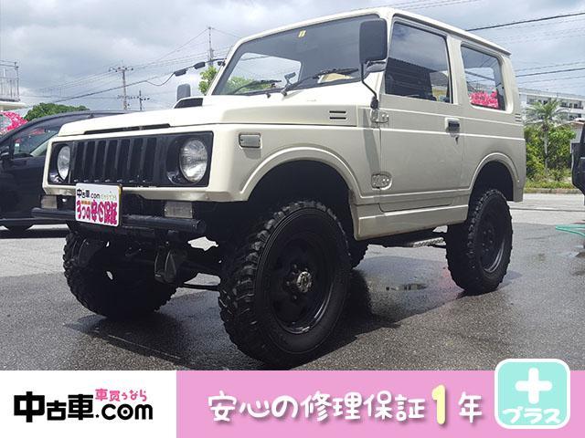 沖縄の中古車 スズキ ジムニー 車両価格 75万円 リ済込 1993(平成5)年 14.8万km クリームベージュ