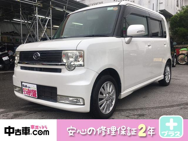 沖縄県の中古車ならムーヴコンテ カスタム X 2年間保証付 タイヤバッテリー新品 TVナビ