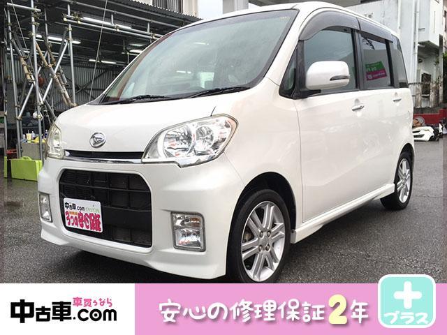 沖縄県の中古車ならタントエグゼ カスタムRS 2年間保証付 タイヤ新品 BT&TV 本土車