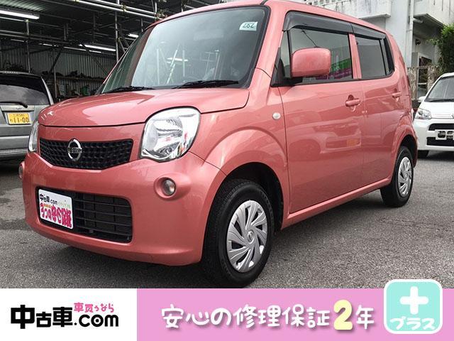 沖縄県の中古車ならモコ S 2年間保証付き タイヤバッテリー新品 TVナビ付 ETC