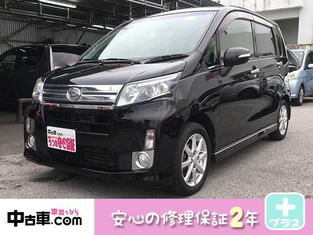沖縄県の中古車ならムーヴ カスタム X SA 2年保証 タイヤバッテリー新品 TVナビ
