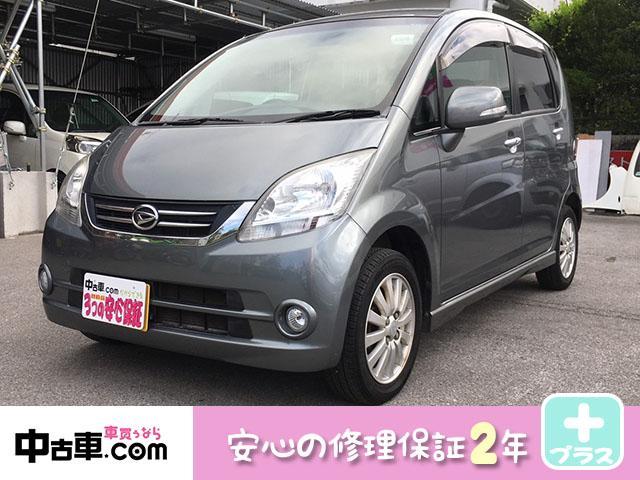 沖縄県の中古車ならムーヴ X VS 安心の2年間保証付 タイヤバッテリー新品 TVナビ