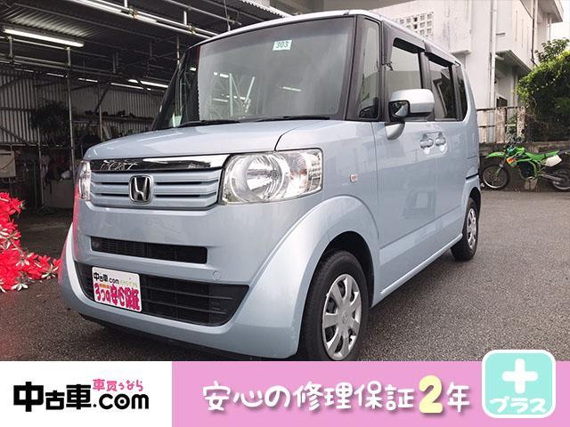 沖縄の中古車 ホンダ N-BOX 車両価格 65万円 リ済込 2012(平成24)年 9.5万km ライトブルー
