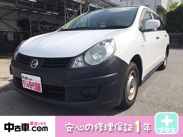 沖縄の中古車 日産 AD 車両価格 43万円 リ済込 2013(平成25)年 8.2万km ホワイト