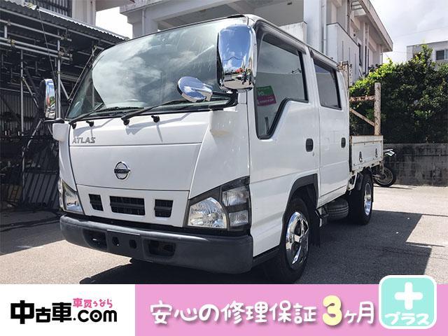 沖縄県の中古車ならアトラストラック Wキャブ 2000k積載 前タイヤ2本新品 鈑金塗装相談可能