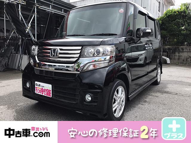 沖縄県の中古車ならN-BOXカスタム G SSパッケージ 2年保証 タイヤバッテリ新 バックカメラ