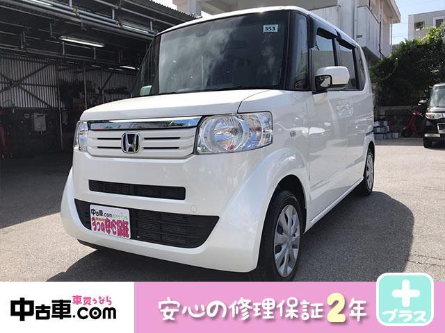 沖縄県の中古車ならN-BOX G 2年間保証付 TV&BT付 ドラレコorバックカメラ♪