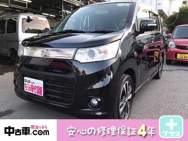 沖縄県の中古車ならワゴンRスティングレー T 2年間保証付♪ワンセグ&BT付!タイヤ&バッテリー新品♪
