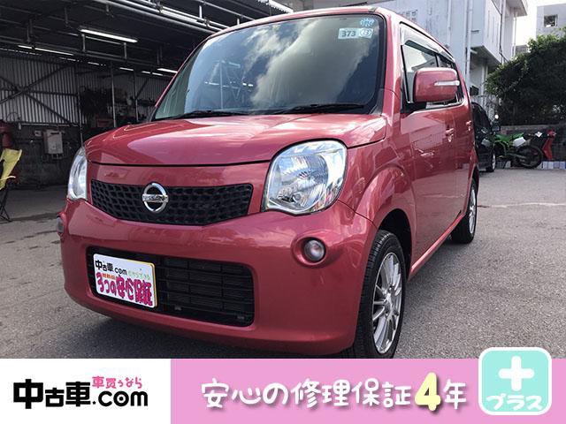 沖縄の中古車 日産 モコ 車両価格 48万円 リ済込 2011(平成23)年 7.8万km ピンク