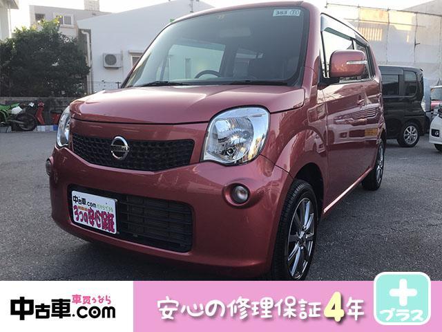 沖縄の中古車 日産 モコ 車両価格 38万円 リ済込 2012(平成24)年 9.2万km モコベリー