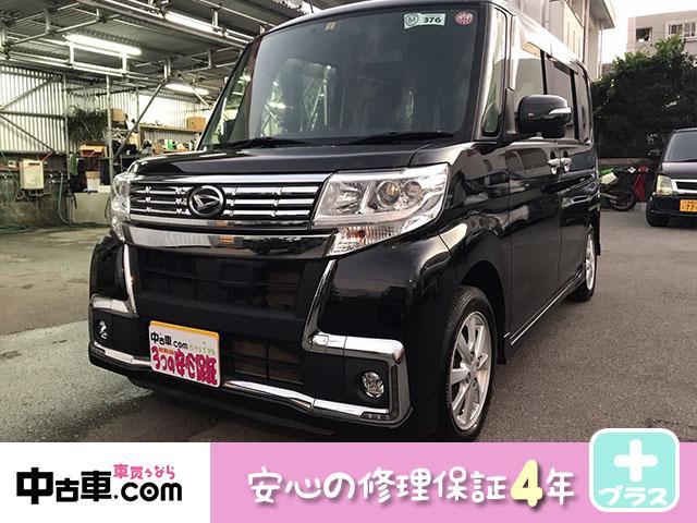 沖縄県の中古車ならタント カスタムX 4年保証♪ Bluetooth付に取替OK♪