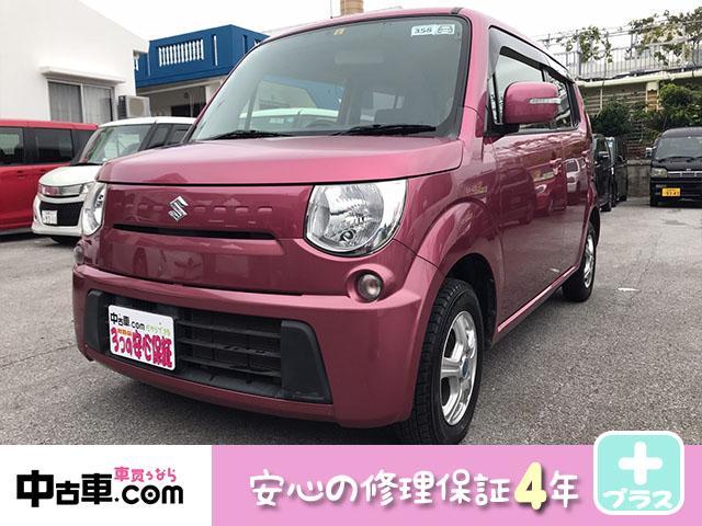 沖縄県の中古車ならMRワゴン ECO-X 2年保証付(4年更新可能♪)タイヤ4本新品!
