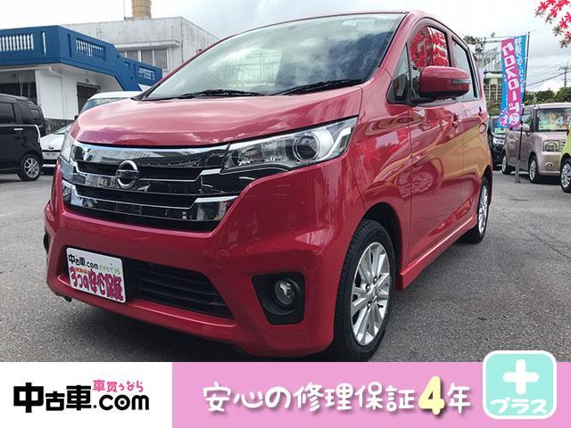 沖縄県の中古車ならデイズ ハイウェイスターX 2年保証付(4年更新可能♪) タイヤ新品