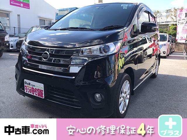 沖縄の中古車 日産 デイズ 車両価格 73万円 リ済込 2015(平成27)年 5.7万km ブラック