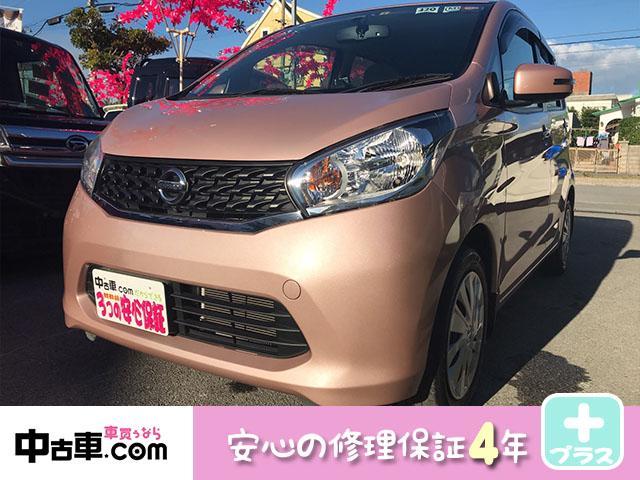 沖縄県南城市の中古車ならデイズ X 4年間保証♪ タイヤ新品! アラウンドビューモニター♪