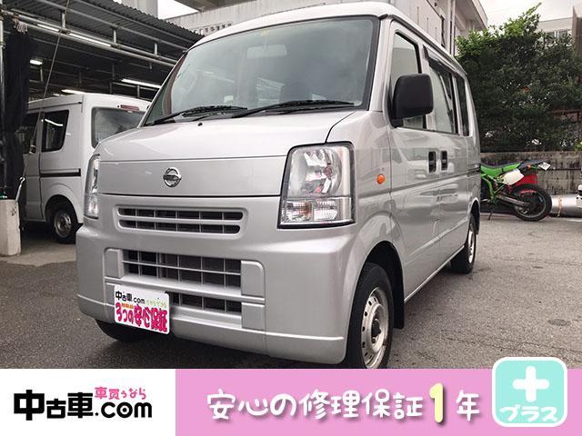 沖縄県南城市の中古車ならNV100クリッパーバン DX 1年保証付(2年保証可能♪) タイヤ4本新品 ETC