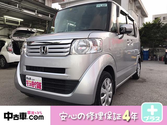 沖縄県の中古車ならN-BOX G 4年保証♪ ワンセグ&BT バックカメラ ドラレコ