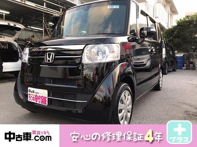 沖縄県の中古車ならN-BOX G・Lパッケージ 4年保証♪ 両側電動ドア ブレーキサポート