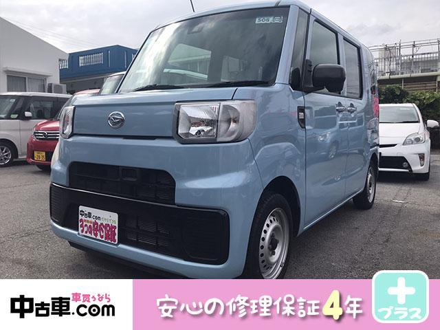 沖縄県南城市の中古車ならハイゼットキャディー D SAII 4年保証 タイヤ新品 ワンセグBT キーレス