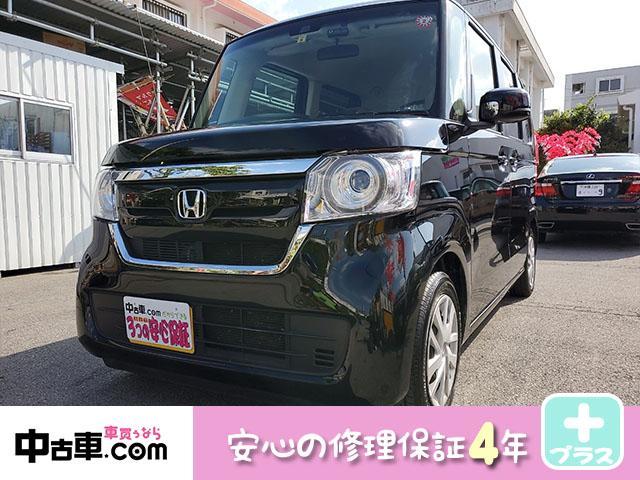 沖縄県の中古車ならN-BOX G・Lホンダセンシング 4年保証♪ タイヤ新品 レンタアップ