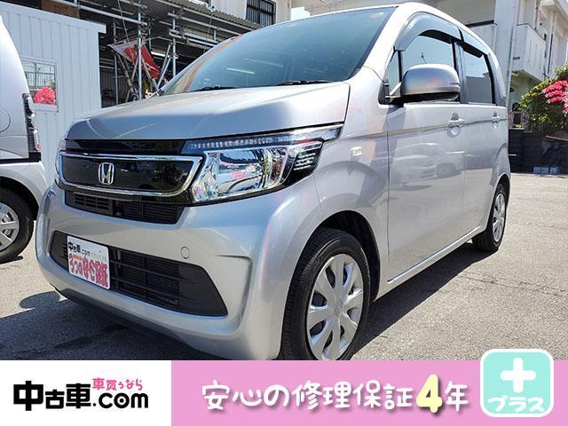 沖縄県の中古車ならN-WGN G 4年保証♪ タイヤ&バッテリー新品 ワンセグ ETC