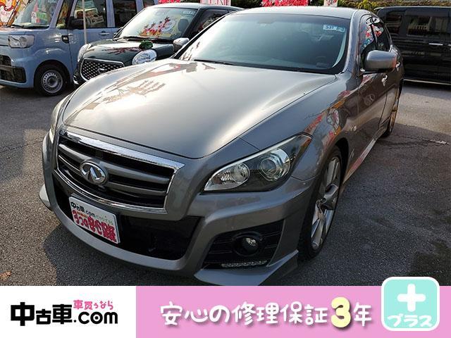 沖縄県の中古車ならフーガ 370GT タイプS 3年プレミアム保証付♪