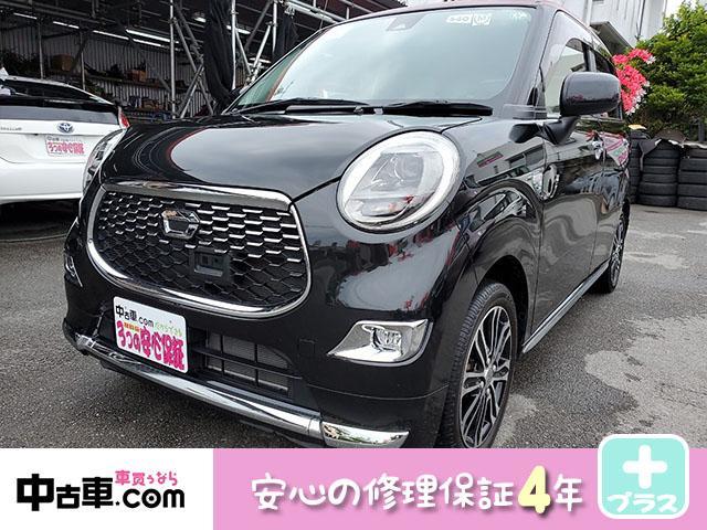 沖縄県の中古車ならキャスト スタイルG ターボ プライムコレクションSAII 4年保証♪